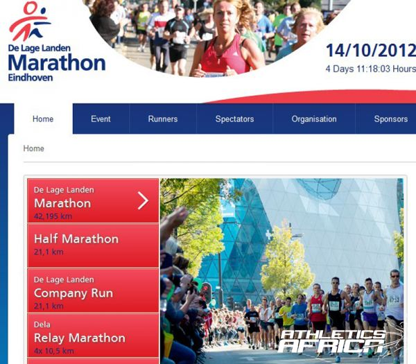 Eindhoven Marathon website image