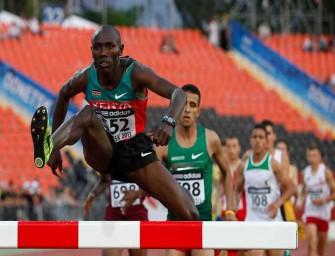 Kenya to bid for 2017 IAAF World Youth Champs