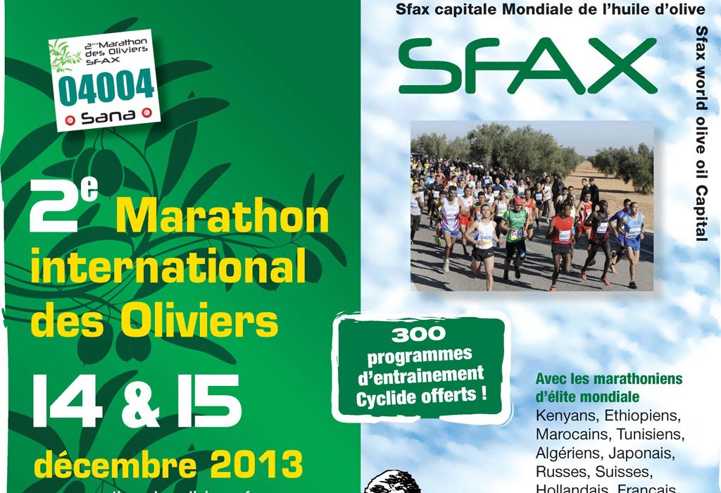International Olive Trees Marathon / Marathon International des Oliviers de Sfax.