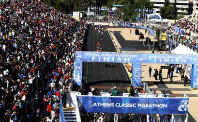 The unique finish inside the Panathinaikon Stadium in Athens. Photo credit: Athens Classic Marathon