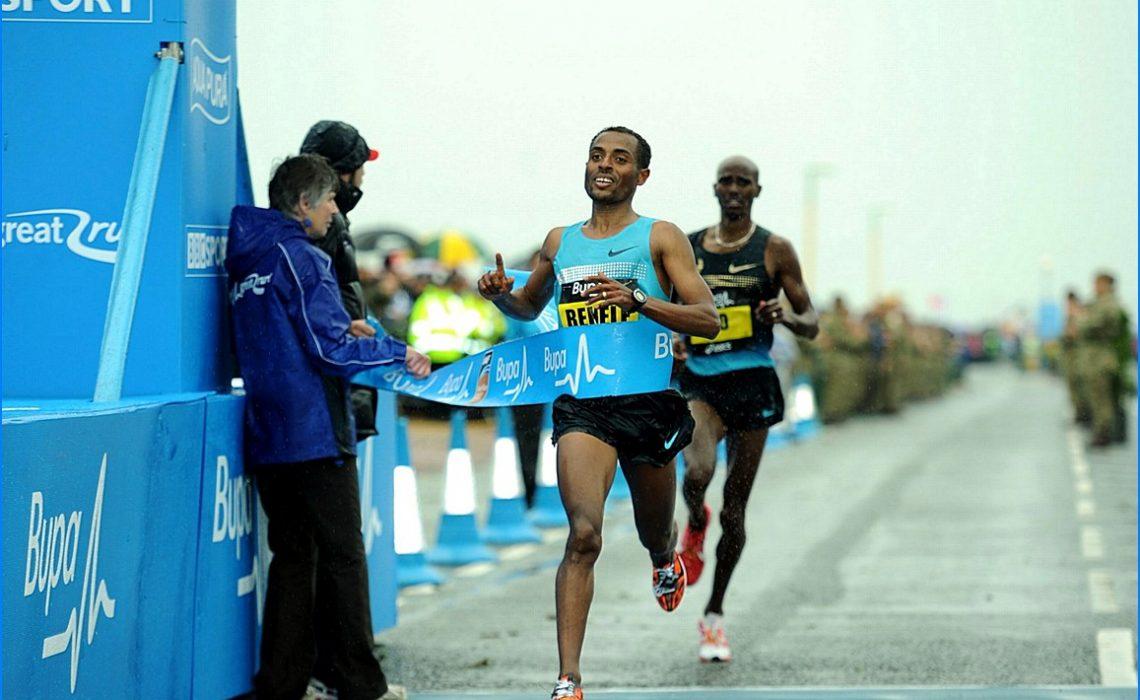 Ethiopian great, Kenenisa Bekele
