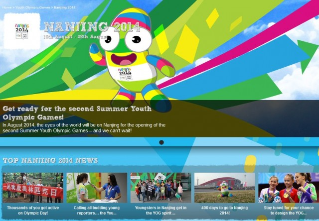 In August 2014, the eyes of the world will be on Nanjing for the opening of the second Summer Youth Olympic Games – and we can't wait!