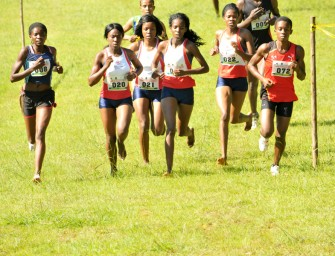 19th World University Cross Country Championship – Entebbe 2014
