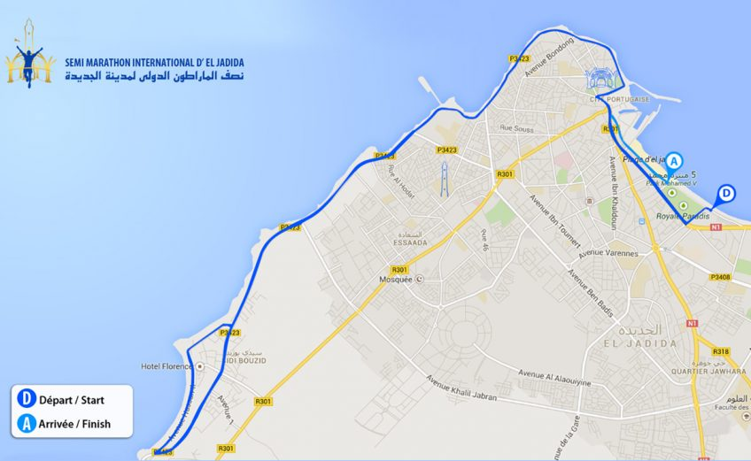 The first edition of the International Half Marathon D'El Jadida (SMIJ) will take place in the Moroccan port city of El Jadida, on the Atlantic coast of Morocco on Sunday, June 8, 2014.