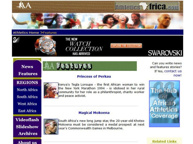 The original AthleticsAfrica.Com Website at launch in 2004. Africa's first Track and Field website.