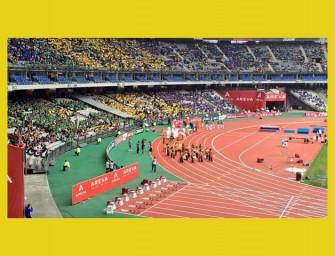 Full Results Meeting Areva 2014 – IAAF Diamond League Paris