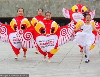 IAAF World Championships: Beijing 2015 website opens