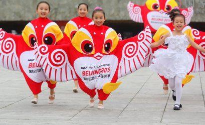 IAAF World Championships, Beijing 2015 / Photo credit: LOC
