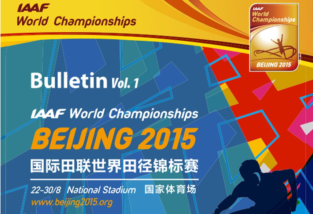 IAAF World Championships, Beijing 2015 - - AthleticsAfrica