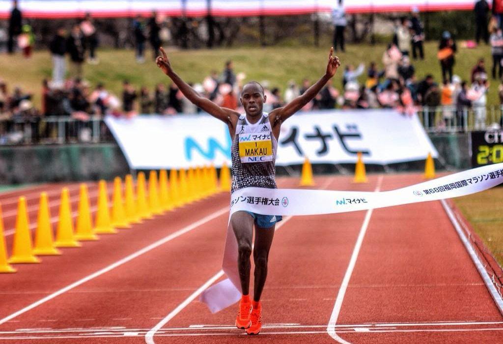 Kenya's Patrick Makau winning at the 68th Fukuoka International Marathon / (c) 2014 Kazuyuki Sugimatsu, all rights reserved