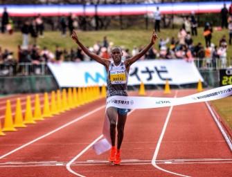 Patrick Makau wins Fukuoka Marathon in 2:08:22