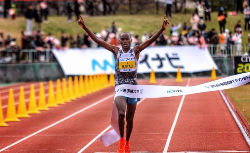 Kenya's Patrick Makau winning at the 68th Fukuoka International Marathon / (c) 2014 Kazuyuki Sugimatsu, all rights reserved