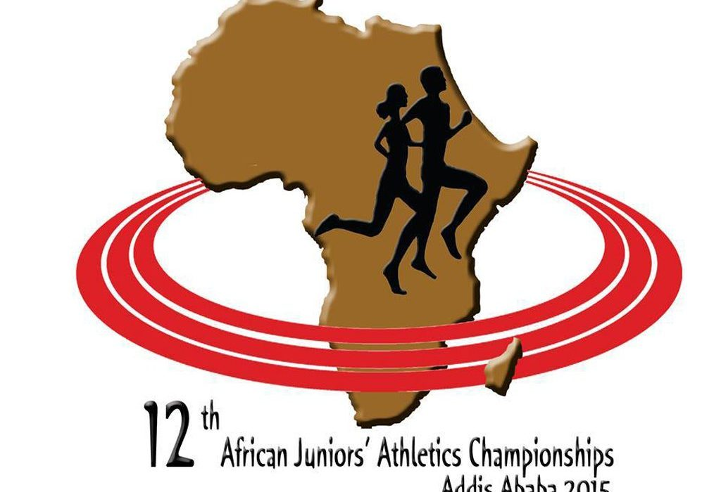 The logo of the 12 African Junior Athletics Championships in Addis-Ababa, Ethiopia - March 5-8, 2015