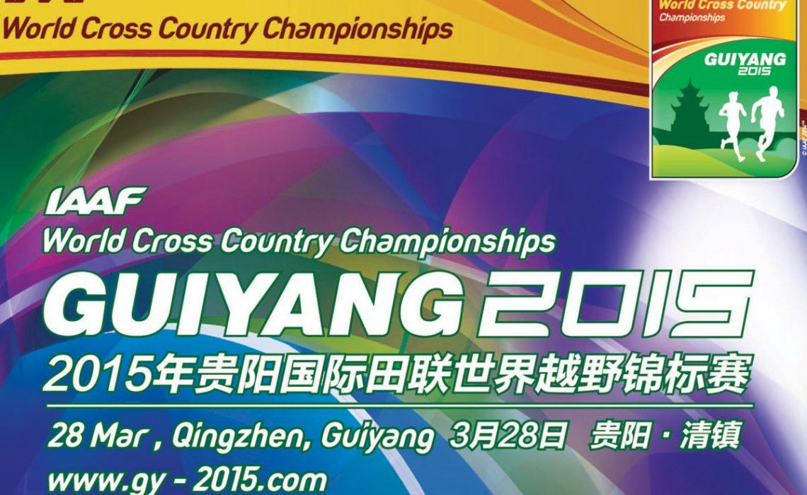 IAAF World Cross Country Championships - Guiyang 2015 - athleticsafrica