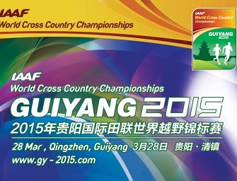 Guiyang 2015: 10 athletes to watch at IAAF World XC Champs