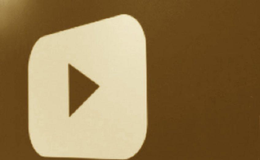 Video Banner