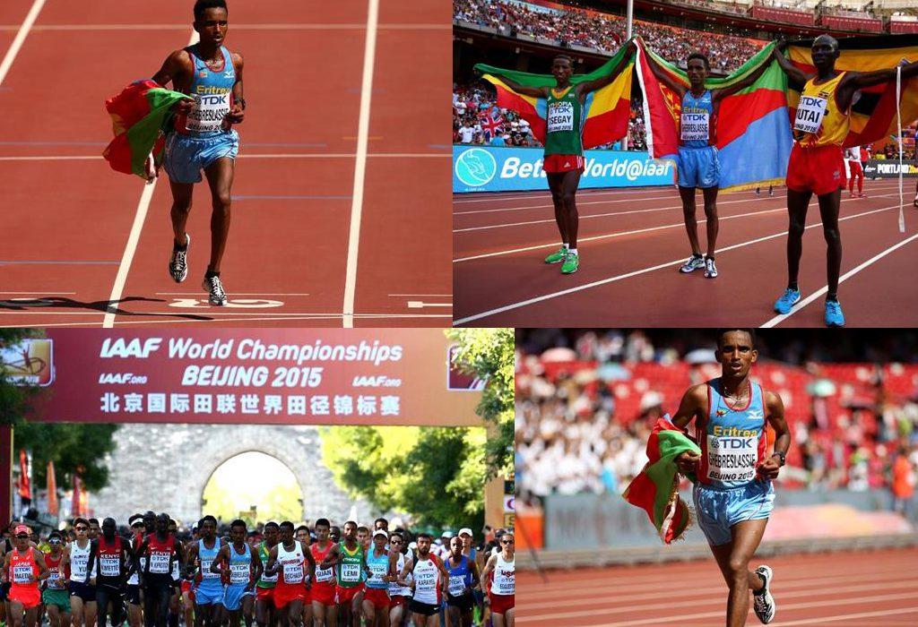 Ghirmay Ghebreslassie on Day 1 of Beijing 2015