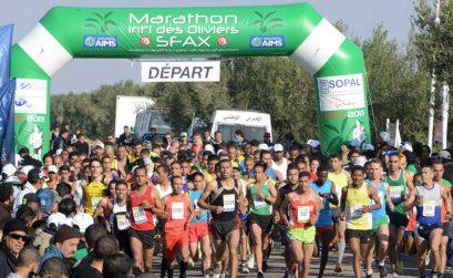 Sfax Marathon International Olive Trees