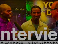 Video Interview with Sisay Lemma and Micah Kogo