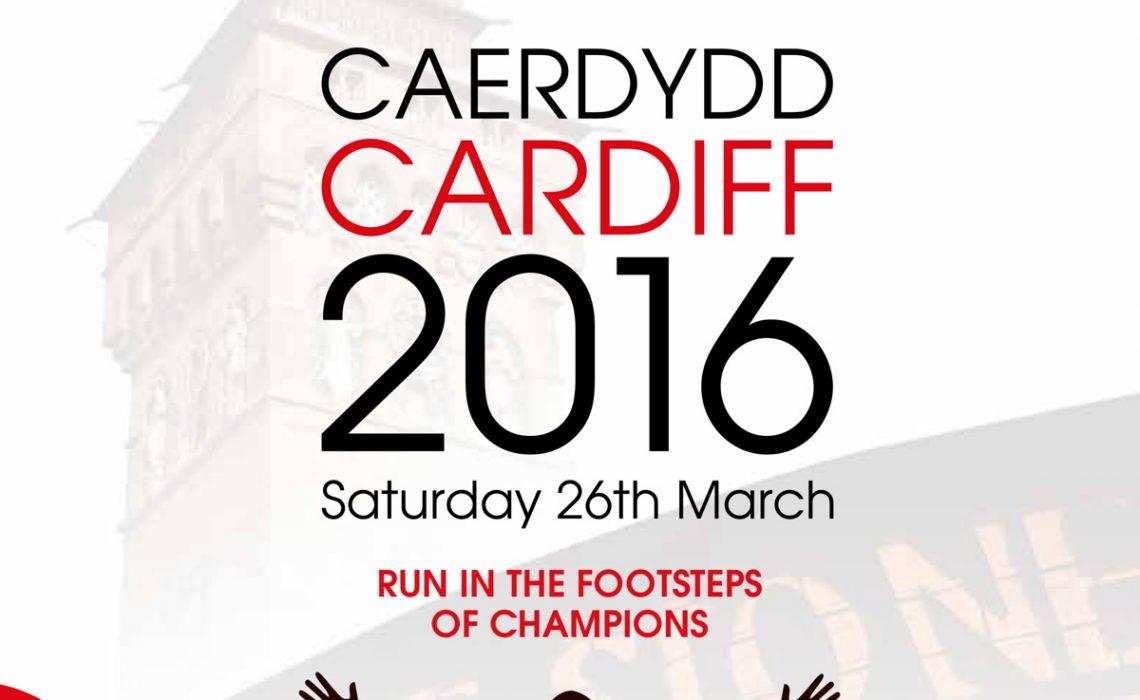 IAAF World Half Marathon Championships -Cardiff 2016