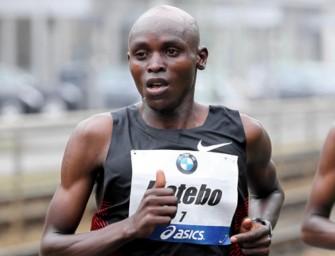 Kenyan Matebo Omari to debut at 2016 Vienna City Marathon