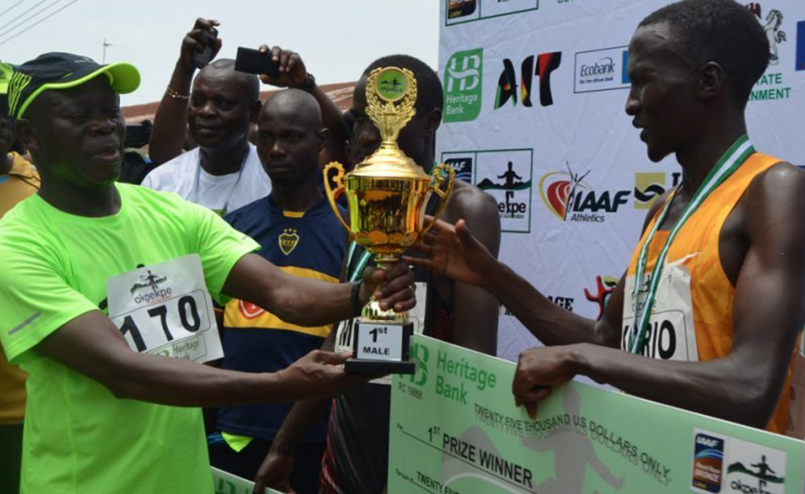 Organisers of the annual Okpekpe 10km Road Race in Nigeria have announced a new prize money outlay for the fourth edition of the race scheduled for Saturday 7 May, 2016.