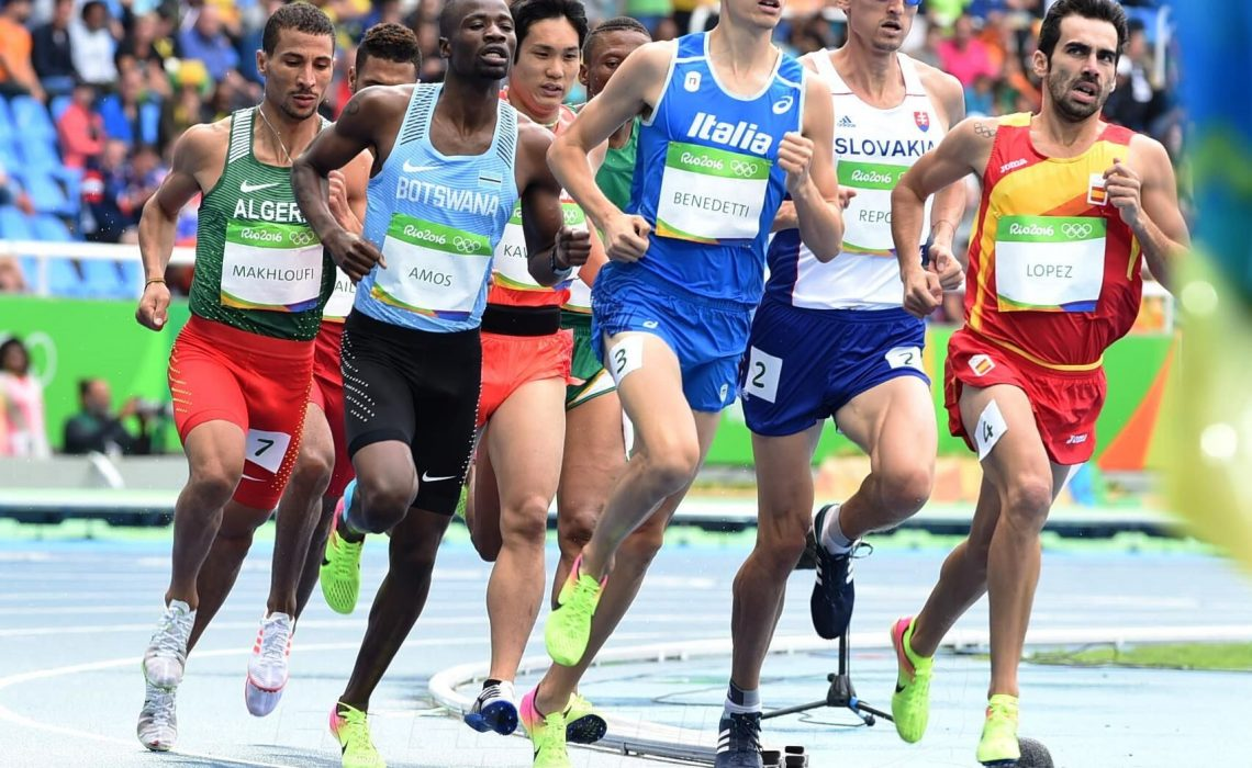 In Pictures: African athletes at Rio 2016 Olympic Games – Day 2