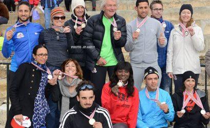 The Carthage Race Marathon
