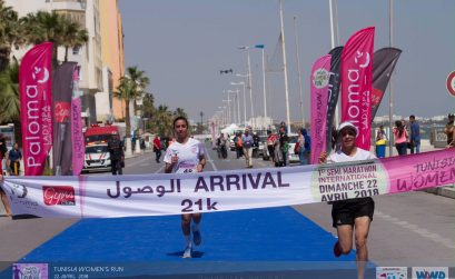 The newly introduced Tunisia Women Run took place on Sunday, April 22, 2018.