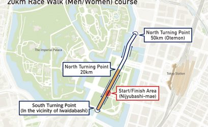 Maps of 20km and 50km race walk events / Photo credit: Tokyo 2020 LOC